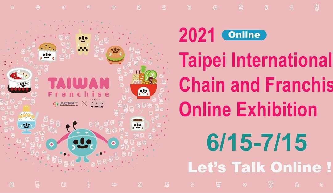 Feria Virtual de Franquicias de Taiwan